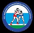 федерация вольной борьбы.png