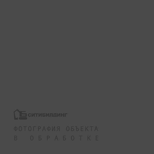 Ситибилдинг строительство.png