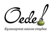 Oede_logo.jpg