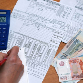 Кузбасские власти утвердили рост платы в ЖКХ