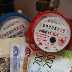 Плату за КР на СОИ предлагают включить в тарифы