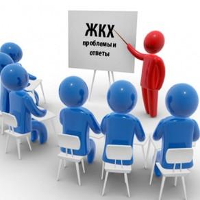 Приглашаем принять участие в видео-конференции 19.08.2020 и 26.08.2020