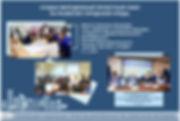 презентация (2)-13.jpg
