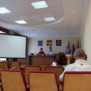 Обучающий семинар в Ленинск-Кузнецке
