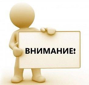 О внесении изменений в статью «Кузбасские власти утвердили рост платы в ЖКХ», публикация 06.08.2020