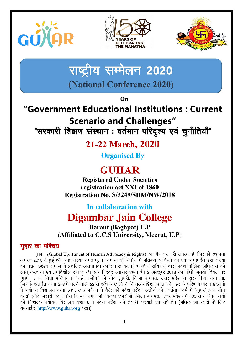 Education Conference Circular 2020-page-