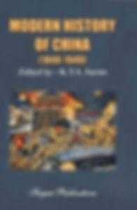 Modern History of China.jpg