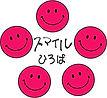 13.01.16   ロゴマーク0 (1).jpg