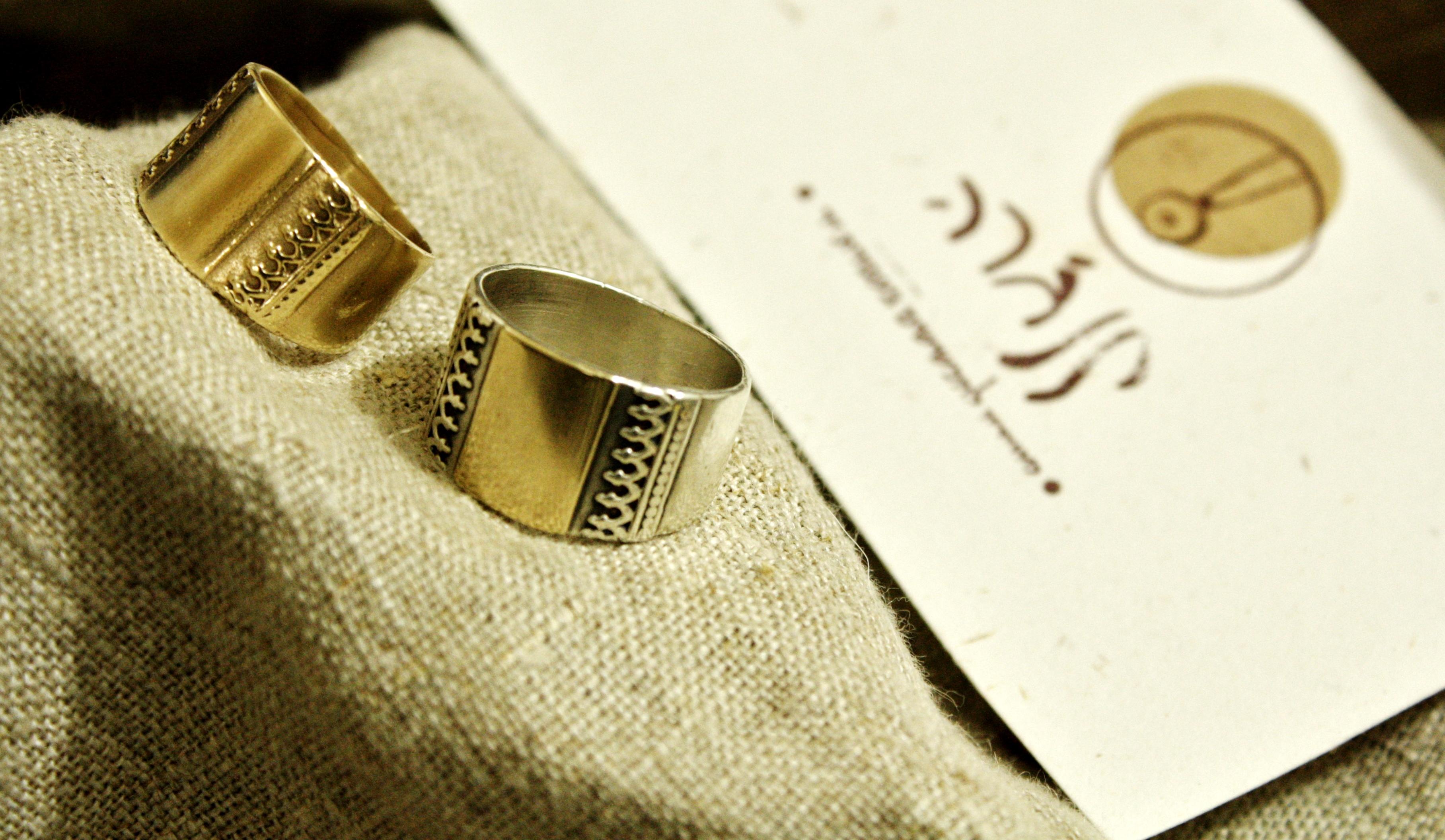 טבעת נומזדי