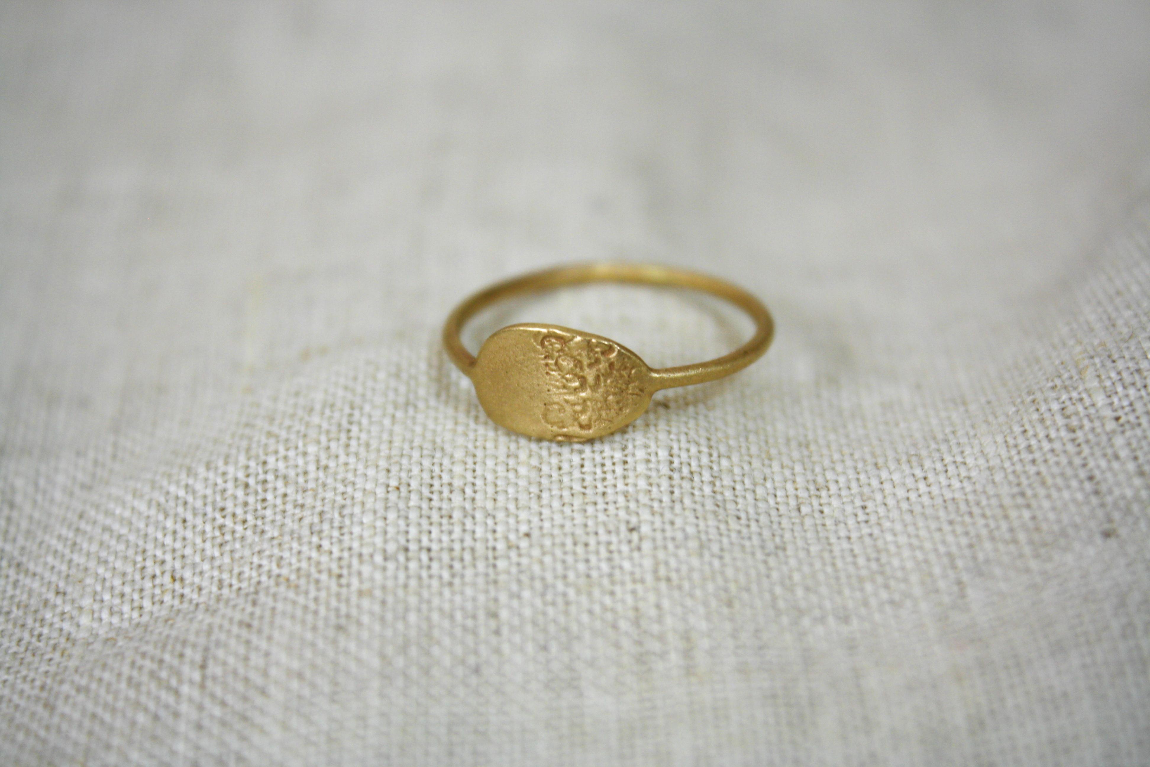 טבעת העדינה ביותר