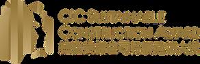 cicaward_logo.png