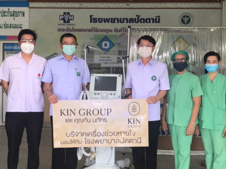 The KIN Group & K.Gun Napatr & MDE Donated Ventilators to Pattanee Hospital