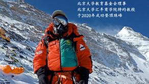 PKUAANE 2021年线上年会暨迎新大会召集