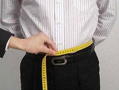 Trouser Waist Measurement.jpg