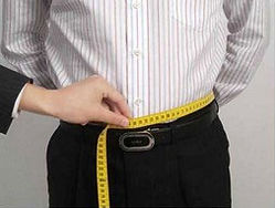 Trouser Waist Measurement.jpg