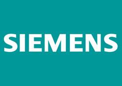 Siemens во Владивостоке