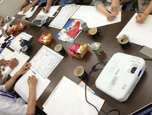 ECカフェ(ネットショップ店長会議)