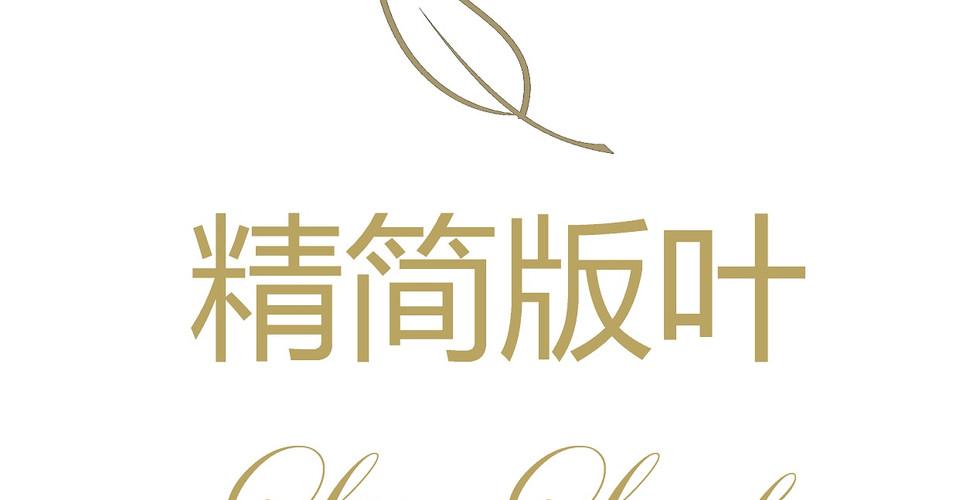 lite leaf - logo.jpg