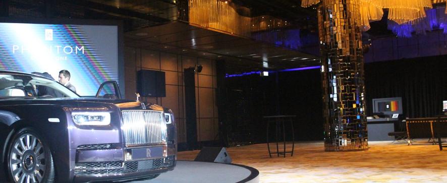 Rolls Royce 2017 Phantom Debut