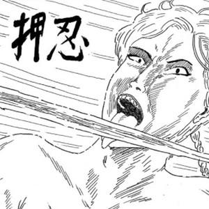 表出する暗黒 斎藤潤一郎の世界について