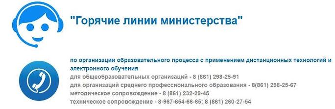 novyj_tochechnyj_risunok.jpg