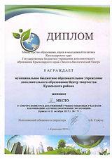 грамоты_Страница_1.jpg