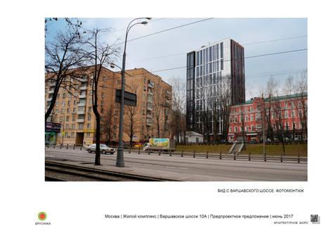 Varshavskoe10A_26.jpg