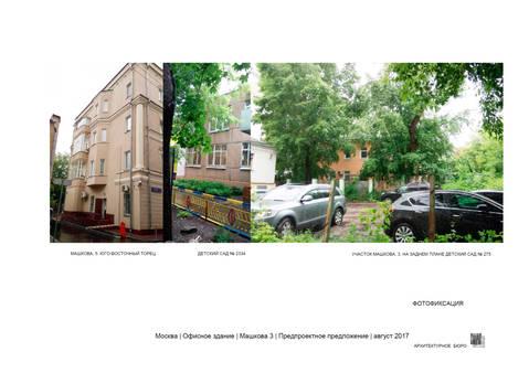 Mashkova3_13.jpg