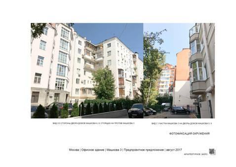 Mashkova3_12.jpg