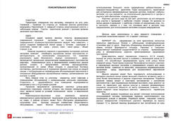 Tumen_zarechniy_03.jpg