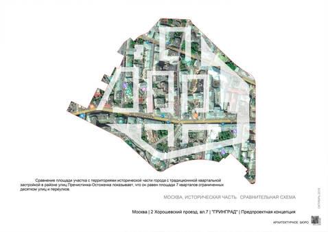 Хорошевский - 10.jpg