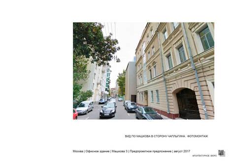 Mashkova3_15.jpg