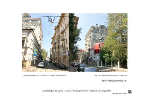 Mashkova3_09.jpg
