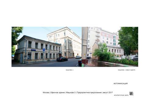 Mashkova3_11.jpg