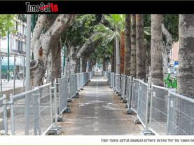 """עיריית תל אביב בשת""""פ עם עמותות, במקום דיון ושיתוף עם תושבי יפו ."""