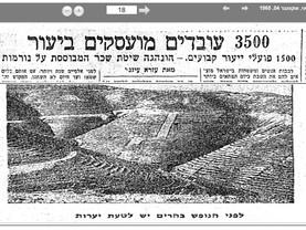 דבר , 3500 עובדים מועסקים ביעור .    4.10.1965