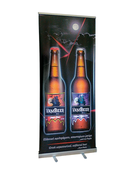 BANNER VAMBEER_DESIGN_OUT OF THE BOX.png