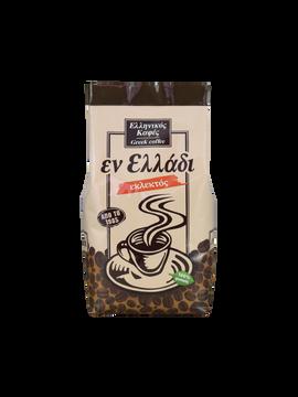 GREEK COFFEE EN ELLADI_DESIGN_OUT OF THE