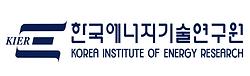 한국에너지기술연구원.png