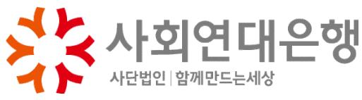 사회연대은행 로고.png