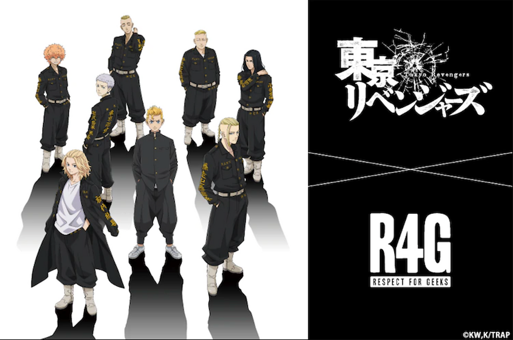 A collaboration banner between 'Tokyo Revengers' and R4G Apparel | (c) R4G