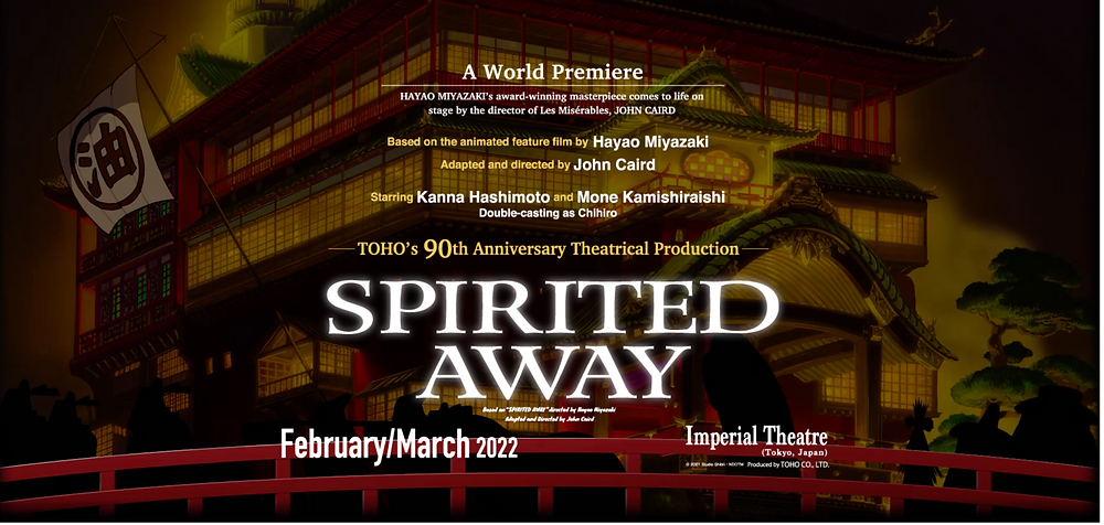 Banner promotion   (c) Spirited Away stage official website