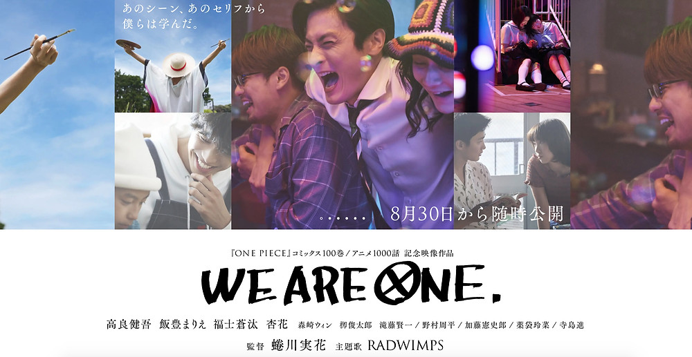 Photo Courtesy: WE ARE ONE Project official site