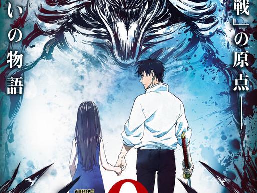 'Jujutsu Kaisen 0' anime film adaptation unveils new key visual, set to air on December 24 in Japan