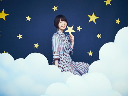 Japanese voice actress 'Kana Hanazawa' announces label change, new single release on September