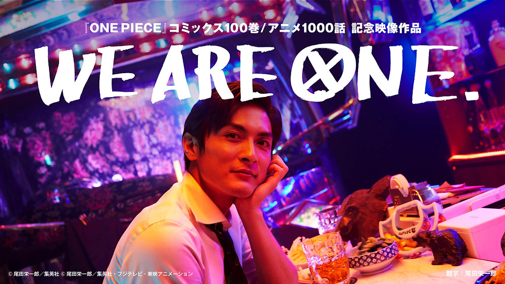 'WE ARE ONE' Project with Kengo Kora