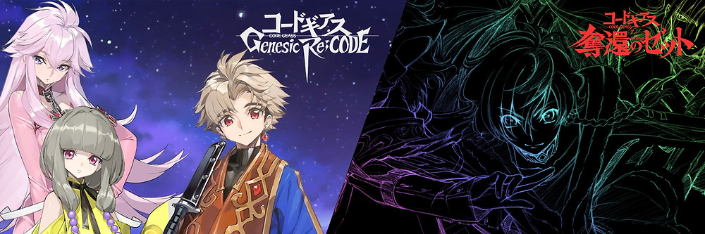 Code Geass Next 10years Project: mobile game and new TV anime