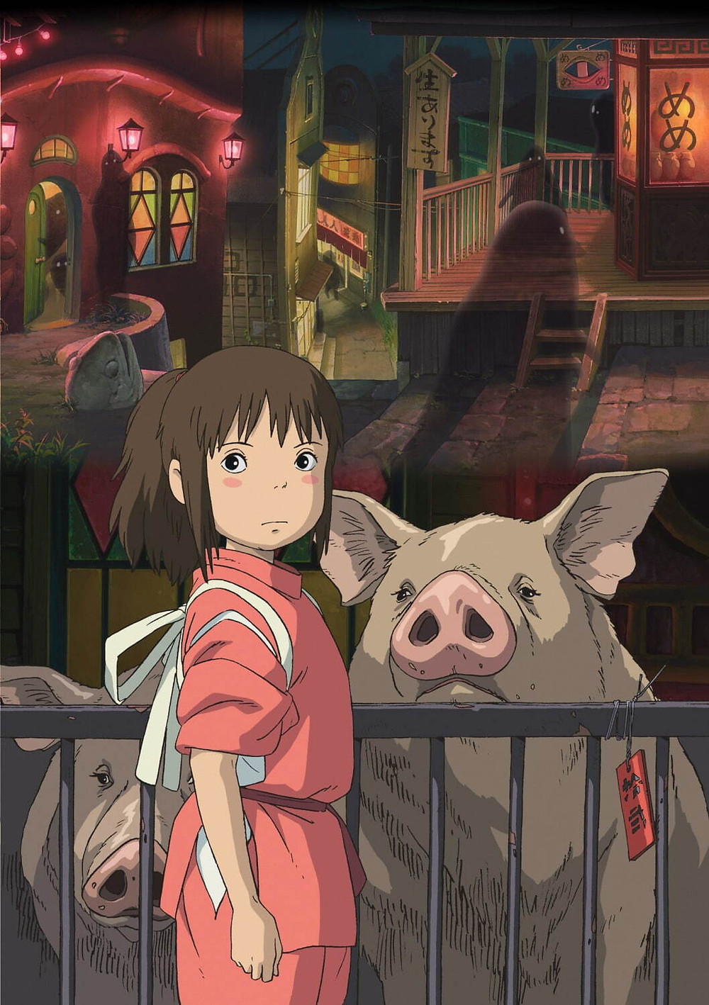 (c) Hayao Miyazuki/TOHO. Studio Ghibli Project