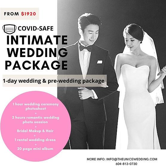 Express Pandemic wedding package (1).jpg