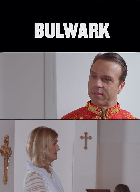 Bulwark_poster_edited.jpg